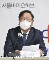 발언하는 김태년 원내대표 [포토]