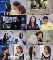 '온앤오프', 엄정화·초아 맹활약 힘입어 시청률 상승