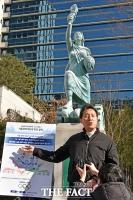 한국산업단지공단에서 경제 정책 발표하는 오세훈 [포토]