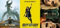 상반기 극장가, 생존·생활·탈출 등 '액션 여전사' 대활약