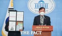 국정원 사찰 문건 공개한 배진교,