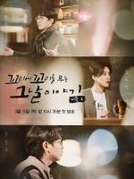 신창원·지존파 사건 다룬 '꼬꼬무', 시즌2 3월 편성 확정