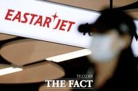 이스타항공, 이르면 6월 국내선 운항 재개…재매각 협상 '청신호'
