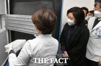 박영선, 중앙예방접종센터