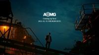 AOMG, 새 아티스트 베일 벗는다…오늘(18일) 밤 12시 공개