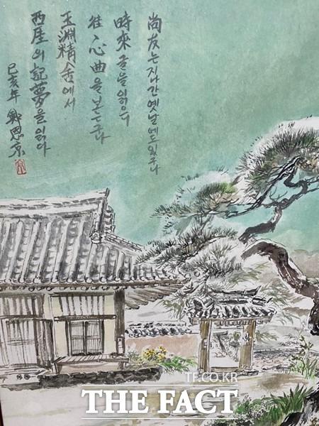 정은경작가는 서애 유성룡 선생의 기몽을 떠올리며 화폭에 옥연정사를 담았다./안동=오주섭기자