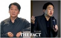 안철수-금태섭, 단일화 토론회 어땠나 [TF사진관]