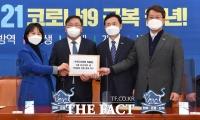 민주 부산시장 후보, '가덕도신공한 특별법' 통과 촉구 [TF사진관]