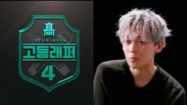 Mnet 오디션 프로그램 고등래퍼 시즌 4에 출연한 강현이 성폭력 의혹으로 논란이 되자 프로그램에서 자진 하차했다. /Mnet 제공