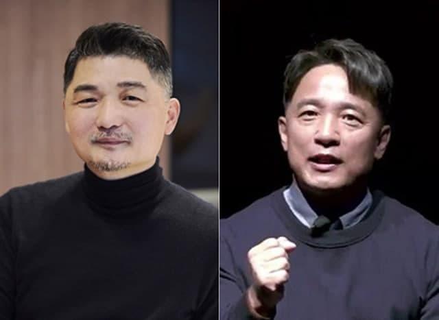 김범수 카카오 의장(왼쪽)과 김택진 엔씨소프트 대표가 서울상의 부회장단에 합류한다. /카카오 제공, 유튜브 캡처