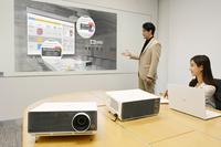 LG전자, 촛불 6000개 밝기 비즈니스 프로젝터 'LG 프로빔' 출시
