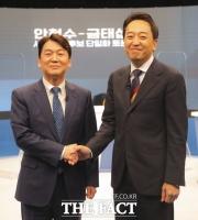 '제3지대' 단일화 눈앞…'추가 토론' 선거흥행 변수 될까
