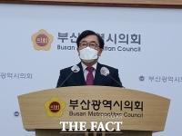 '친박' 표심 잡아라…국민의힘 부산시장 경선 변수될까