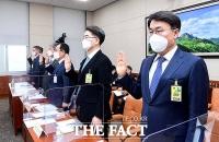 환노위 산재 청문회 출석한 9개 기업 대표 [TF사진관]