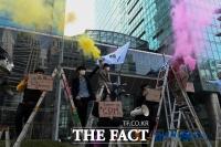 '포스코 앞에서 연막탄 시위하는 학생들' [포토]