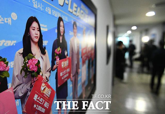 [김병헌의 체인지(替認知·Change)] 스타 선수·인기 연예인 휘말린 '학교 폭력의 본질'