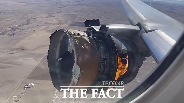 최근 운항 중 엔진 고장에 지상으로 파편이 떨어지는 사고가 난 보잉 777 기종의 국내 운항이 전면 중단됐다. 사진은 지난 20일(현지시간) 미 유나이티드항공 보잉 777 여객기가 콜로라도주 덴버의 덴버 국제공항에서 이륙한 직후 우측 엔진에 고장을 일으켜 불이 나고 있는 모습. /덴버=AP.뉴시스