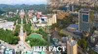 경상국립대학교 3월 1일 출범…경상대·경남과기대 통합