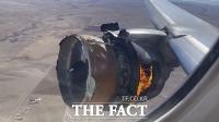 '파편 추락' 보잉 777 전면 운항 중지... 국내에는 29대 [TF사진관]