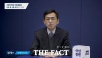 '고양이 학대 채팅방 수사' 국민청원에 靑
