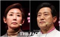 나경원-오세훈, 연이틀 토론회 격돌...신경전 '치열' [TF사진관]