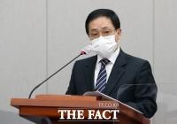 유영민, '검찰 인사' 文대통령 패싱 논란에