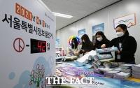 42일 앞으로 다가온 서울시장 보궐선거 [포토]