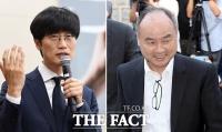 라인·야후 합작법인, 'A홀딩스'로 확정…내달 1일 경영통합