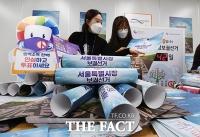 홍보자료 점검하는 서울시선관위 [포토]