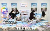'서울시장 보궐선거 D-42'...홍보자료 점검하는 서울시선관위 [TF사진관]