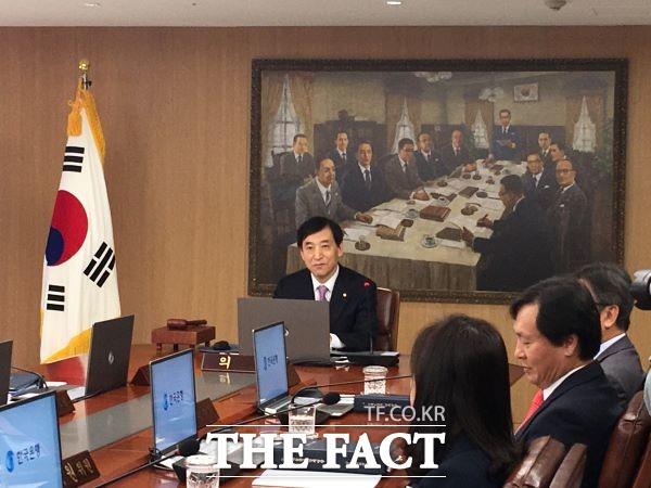 한국은행 금융통화위원회는 25일 정례회의를 열고 현재 연 0.50%인 기준금리를 유지했다. /더팩트 DB