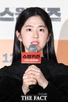 박혜수 학폭 피해 주장 모임