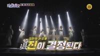 '미스트롯2' 결승전 1R, 송가인·임영웅 이을 '진' 관심 증폭