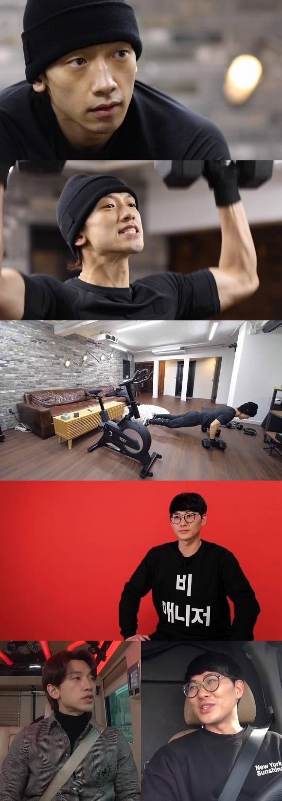 27일 방송될 MBC 예능 프로그램 전지적 참견 시점 142회에서는 가수 비가 매니저와 함께 출연할 예정이다. /MBC 전지적 참견 시점 제작진 제공