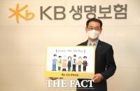 허정수 KB생보 대표, 필수노동자 응원 캠페인 동참
