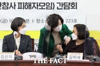 산재·재난참사 피해자 모임 만난 정의당 [TF사진관]