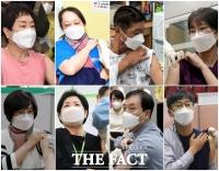 전국 동시다발, 첫 백신 접종... 모두가 1호 접종자 [TF사진관]