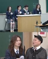 '싱어게인' 이승윤→이소정, '아는형님' 출연…특이 개인기 공개