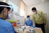 포항시 AZ백신 대상자 3,400여 명 1차 접종 시작