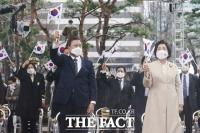 '독립선언문 낭독' 장소에서 열린 3·1절 기념식 [TF사진관]