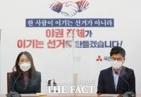 안철수, 금태섭 누르고 '야권 제3지대 후보' 결정 [TF사진관]