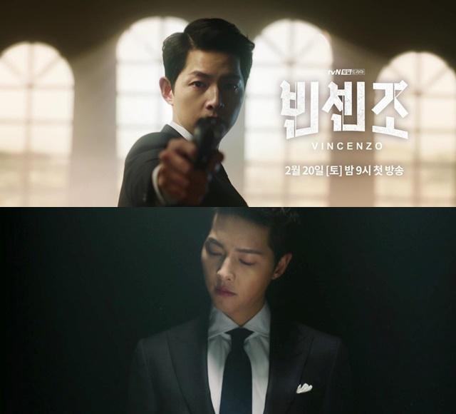 빈센조는 송중기의 비주얼을 담은 티저로 관심을 끌어내는 데 성공했다. /tvN 제공