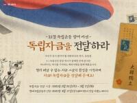 하나투어, '유니크굿 컴퍼니'와 업무협약 체결
