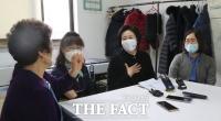 박영선, '의료계 종사자들과 면담' [TF사진관]