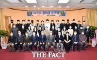 남원 장학재단 (재)수곡장학회, 2021학년도 장학금 수여식