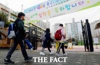 코로나 우려 속 '전국이 개학'...美 초교도 1년 만에 대면수업 [TF사진관]