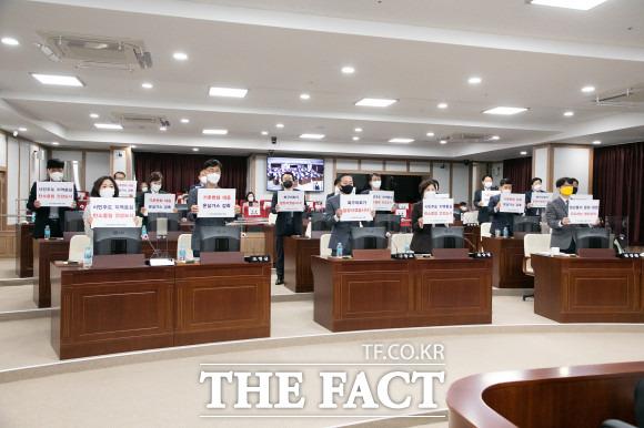 2일 열린 대구 북구의회 제260회 임시회에서 김지연 의원이 대표발의한 기후위기 대응 촉구 결의안이 통과됐다, / 대구북구의회 제공