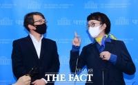 김진애, '사의 재차 강조' 김의겸과 함께 기자회견 [TF사진관]