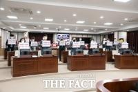대구 북구의회, 대구 최초 '기후위기 대응 촉구 결의안' 통과