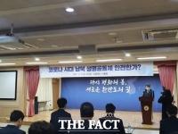 '北 백신 공급' 띄우는 與…이인영